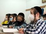 ילדים בתלמוד תורה ברחובות