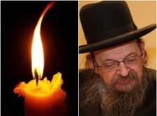 """הגאון הרב שמואל מילר זצ""""ל"""