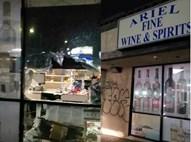 הרס וביזה בחנויות