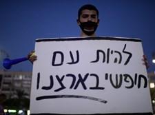 ההפגנה נגד חוק החירום בתל-אביב