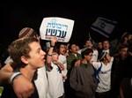 הפגנה למען החלת הריבונות