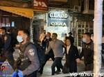 מעצר בן 14 בכיכר השבת