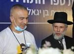 """הכנסת ס""""ת לזכרו של עמית בן יגאל הי""""ד"""