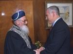"""הגר""""מ אליהו זצ""""ל עם ראש הממשלה נתניהו"""