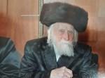 """החסיד הישיש רבי חיים שמעון ויינברג זצ""""ל"""