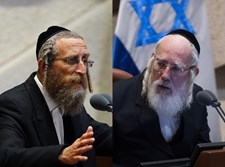 ישראל אייכלר/יעקב טסלר