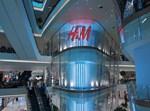 סניף של H&M
