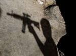 פלסטיני עם נשק, אילוסטרציה