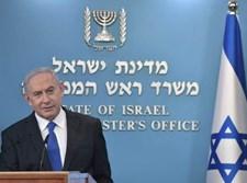 ראש הממשלה נתניהו בהצהרה