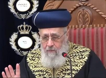 הגאון רבי יצחק יוסף בשיעורו