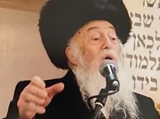 """הרה""""ח רבי יעקב אייזן זצ""""ל"""