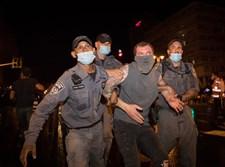 הפגנת הדגלים השחורים בירושלים