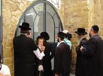 תפילה במירון ובר מצווה בתולדות אהרן