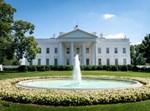 חזית הבית הלבן בוושינגטון