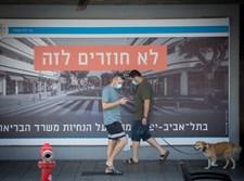 שגרת קורונה בתל אביב