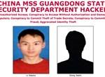 הסינים הנאשמים בפריצה