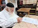 """הגר""""ח קניבסקי חותם על המכתב"""