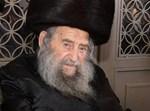 """הרה""""ח רבי עמרם בלוי ז""""ל"""