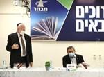 הרב יעקבוביץ, מנכל מבחר, מקדם בברכה את השר אלקין