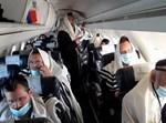 טיסת השוחטים