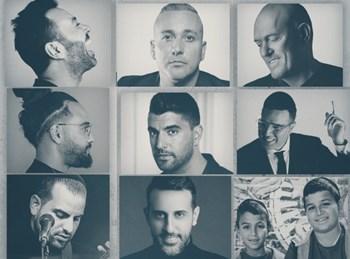 אמני ישראל שרים שמשתתפים במיזם 'לכה דודי'