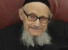 """רבי אברהם משה הלוי דינר זצ""""ל"""