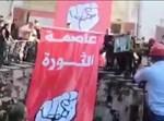 המהומות בלבנון