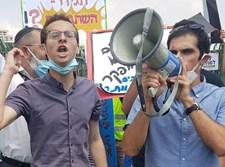 המפגינים מול משכן הכנסת