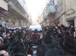 """הלווית הרבי משומרי אמונים זצ""""ל בירושלים"""