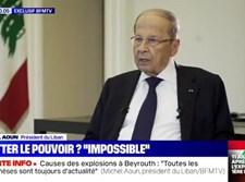 נשיא לבנון מישל עון בראיון לערוץ צרפתי