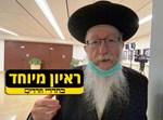 השר יעקב ליצמן בראיון