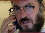 שיחת טלפון