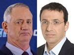 רביב דרוקר/בני גנץ