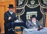 """הרבי מויז'ניץ ובנו הגרי""""י הגר באשדוד"""