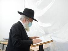 הגאון רבי ברוך דב דיסקין