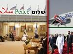 המשלחת הישראלית באבו דאבי