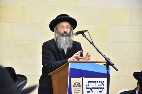 נציגי הקהילות של אגודת ישראל בפרמישלאן