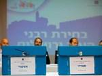 הקלפיות בבחירות הקודמות ב-2014