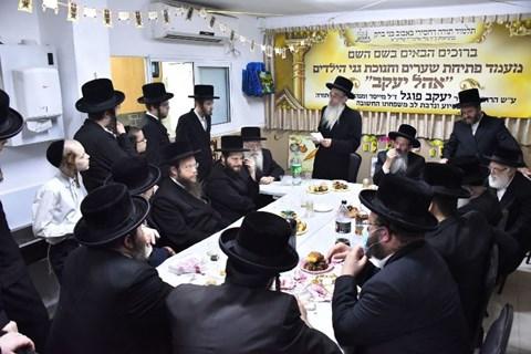 פתיחת גן ילדים 'אהל יעקב' באבוב בבני ברק