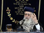 הגאון רבי יצחק יוסף