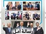 כותרות העיתונים הערביים