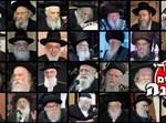 גדולי ישראל שנפטרו השנה
