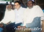 כרמלי באתיופיה