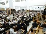 ישיבת מיר בירושלים