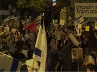 מפגינים בצפיפות בבלפור