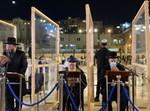 הרבנים הראשיים בסליחות הלילה
