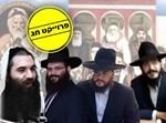 הרבנים הצעירים של משפחת אבוחצירא