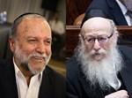 יעקב ליצמן/יצחק כהן