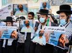 נטורי קרתא מפגינים למען אסיר ערבי שובת רעב