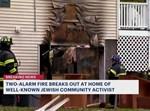 שריפה שפרצה בבניין הקהילה היהודית בווסטצ'סטר